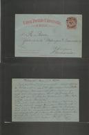 Chile - Stationery. 1890 (6 Jan) Viña Del Mar - Germany, Üfingen. 2c Red Stat Card. - Chile