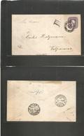 Chile - Stationery. 1896 (19 March) TPO. Santiago - Millan - Valparaiso 5c Intense Lilac / Cream Paper Stat Env. Triple  - Chile