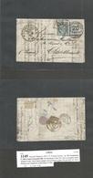 France. 1871 (17 Nov) Alsace. Strassburg - Chatellerault (19 Nov) EL With Contains, Fkd France 25c Blue + 20c Blue (mixe - France