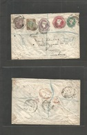 Great Britain - Stationery. 1891 (Oct 21) Wandsworth Commons, Bellevue - Austria, Wien (23 Oct) Registered TRIPLE PRINT  - Great Britain