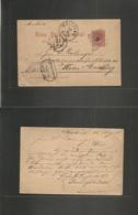 E-Enteros Postales. 1888 (15 Ago) Madrid - Austria, Viena (18 Ago) EP 10c Alf. XII Con Marca Salida. Correo Control Inte - Unclassified