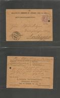 E-Alfonso Xiii. 1899. 217º Barcelona. Tarjeta Postal Privada. Librería Internacional German Schulze. Circulada A Alemani - Unclassified