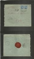 E-Alfonso Xiii. 1905 (20 Marzo) 248º (x2) Sevilla - Grecia, Volo (25 Marzo, Calendario Gregoriano) Via Marseille. Sobre  - Unclassified