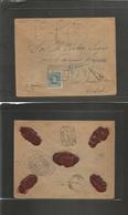 E-Alfonso Xiii. 1908 (2 Junio) 252º, Cabra, Córdoba - USA, Los Angeles (13 Junio) Sobre Certificado Con Franqueo Sello 5 - Unclassified