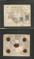 E-Alfonso Xiii. 1912 (28 Sept) 274º (x2) Palma Mallorca - USA. Rochester, NJ (8-9 Oct) Sobre Certificado. - Unclassified