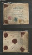 E-Alfonso Xiii. 1917 (30 Ago) 277º, 276º, 271º. Barcelona - Francia, Lyon (3 Sept) Sobre Certificado Franqueo Multiple V - Unclassified