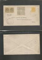 E-Alfonso Xiii. 1920. 267(2), 271, 173. Oliete, Teruel - Bilbao. Bonito Sobre Franqueo Multiple. - Unclassified
