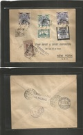 E-Canarias. 1937 (Sept) Las Palmas - USA, Nueva York (20 Sept) Via Alemana Frankfurt (12 Sept) Sobre Certificado. Sobrec - Unclassified