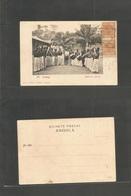 E-Fernando Poo. 1917 (Marzo) Santa Isabel. Tarjeta Sin Circular Con Musicos Africanos Y Sello 5 Cts Naranja Pareja Verti - Unclassified
