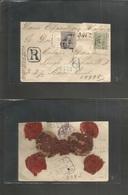 Puerto Rico. 1894 (17 Aug) Ponce - Estados Unidos, Nueva Jersey, Pough Keepsie (29 Aug) Sobre Certificado Emision Pelon  - Puerto Rico