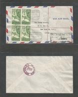 E-Sahara. 1952 (5 Julio) Villa Cisneros - USA, NYC (10 Julio) Sobre Certificado Via Aerea Con Sello 5 Pts Verde Bloque D - Unclassified