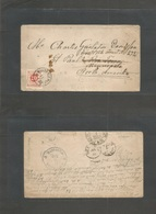 Sweden. 1883 (11 Jan) Wissefjjerof - USA, St. Paul, Minnesota (2 Febr) Fkd Envelope 20 Ore Red, Cds Via NY (30 Jan) And  - Sweden