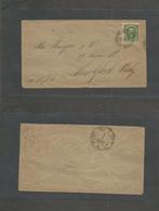 Sweden. 1891 (1 July) Stockholm - USA, NYC. Unsealed Pm Envelope Fkd 5 Ore Green, Tied Cds. - Sweden