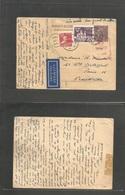 Sweden. 1944 (22 Dec) Rt. Kilstuna - France, Paris. Airmail Via GB. (OAS Early Fromat) 10 Ore Lilac Stat Card + 2 Adtls, - Sweden