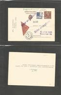 Sweden. 1948 (28 May) Stockholm - Sundbyherd 15 Ore Brown Registered Reimhorsement Stat Card With Adt Fkg + Tied Label,  - Sweden