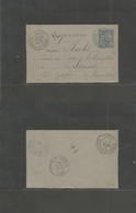 Tunisia. 1893 (27 Febr) Nefta - Sousse (3-5 March) Local 15c Blue Interior Stat Lettersheet. Scarce Village Origin Cds ( - Tunisie (1956-...)