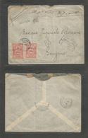 Turkey. 1921. Angora - Turkey, Smyrna (13 Aug) Registered Fkd Ovptd (x2) Strip With Ovptd Differents Varieties, Tied Cds - Turkey