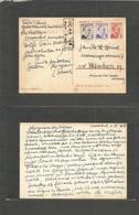 Turkey. 1958 (6 July) Istambul - Germany, Munich. 18r Red Stat Card + 2 Adtl. Arrival Usage. Very Scarce Stationary Card - Turkey