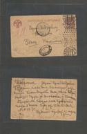 Ukraine. 1915 (18 Nov) Odessa - Bologa. Ovptd Hand Violet Cachet Russian Stationary, Rolling Cachet + Taxed + Arrival Ca - Ukraine