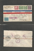 Usa - Xx. 1933 (24 Febr) Ithaca, NY - Paraguay, Asuncion (8 Mar) Registered Air Multifkd Envelope 73c Rate. - United States