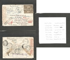 Usa - Xx. 1941 (Dec 11) USA - South Africa - Egypt - Tax Mail. Cortland, NY - South Africa Army At Egypt WWII Air Flown  - United States