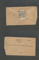 Yemen. C. 1926. First Issue. A Rare Complete Fkd Envelope With Nº1 Black On White - Yellow, Tied Cachet Seal. VF + Rarit - Yemen