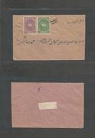 Yemen. C. 1930. Local Fkd Envelope, 1 Bog Green + 3 Bog Lilac, Tied Cds. Fine. - Yemen