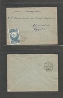 Yemen. 1932 (Sept) Hodeida - Egypt, Alexandria (25 Sept) Single 6 Bogaches Blue Fkd Envelope. VF + Via Port Tanfik - Yemen