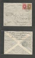 Yemen. 1933 (1 June) Hodeida - Egypt, Alexandria. Via Aden - Port Tanfiq (11 June) Multifkd Env 2 Bog Brown + 4bog Red,  - Yemen