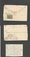 Yemen. C. 1936. Sanaa - Hodeidah. Reverse Single 1 Bog Bicolor Ovptd Fkd Envelope (Sc 59). Fine With Explanation Of Old  - Yemen