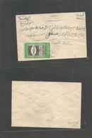 Yemen. C. 1937. Mutawakkili Hospital Inauguration Local Fkd Env, Lilac Cachet. VF. - Yemen