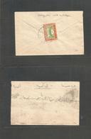 Yemen. C. 1938. Local Postage Due Used As Franking. Fkd Reverse Envelope. - Yemen