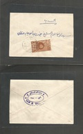 Yemen. 1954. Arab Postal Union Issue. 4 Bags Local Fkd Envelope. Sanaa Bilingual Cachet. Fine. - Yemen