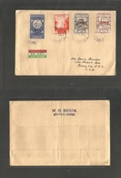 Yemen. 1955 (14 April) Hodeida - USA, Bron, NYC Air Multifkd Mied Issues Envelope Incl 2 Ovptd Values. - Yemen