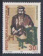 Macedonia Makedonien 2000 Mi 200 YT 198 SG 304 ** Johannes Gutenberg, Inventor Printing Press / Erfinder Buchdruck - Talen