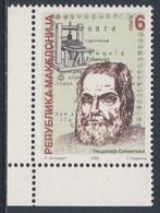 Macedonia Makedonien 2000 Mi 201 YT 197 SG 303 ** Teodosija Sinaitski, Printing Pioneer / Erster Buchdrucker Makedonien - Talen