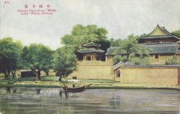 China, PEKING PEIPING, General View Middle Lake Palace (1910s) Postcard - Chine