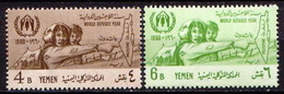 Yemen MNH Pair - Yemen