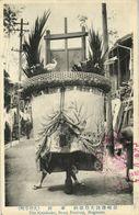 Japan, NAGASAKI, Suwa Festival, The Kasaboko (1910s) Postcard (2) - Japan