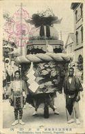 Japan, NAGASAKI, Suwa Festival, The Kasaboko (1910s) Postcard (1) - Japan