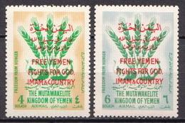 Yemen MNH Overprinted Pair - Yemen