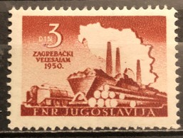Yugoslavia, 1950, Mi: 621 (MH) - Nuovi