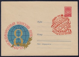 1076 RUSSIA 1959 ENTIER COVER Used 577 MARCH 8 WOMAN FEMME Day MOTHER Celebration USSR 207 - Mother's Day