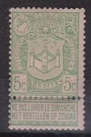 BELGIQUE 1894:  Le 5c 'Exposition D'Anvers', Neuf *, Signé - 1914-1915 Rode Kruis