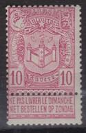 BELGIQUE 1894:  Le 10c 'Exposition D'Anvers', Neuf ** - 1914-1915 Rode Kruis
