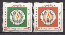 Kuwait MNH Set - Kuwait