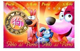 Peru 2019 Chinese Lunar Year Of The Dog - Peru
