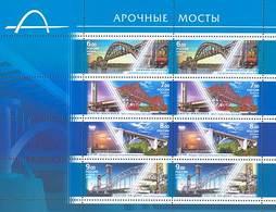 Russia, 2009, Bridges,  Sheetlet - Blocs & Feuillets