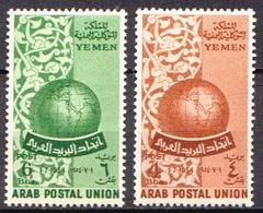 Yemen MNH Stamps - Yemen