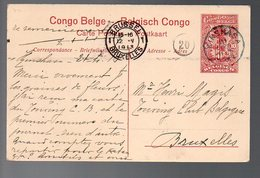 CONGO - ENTIER STIBBE 43 - VUE 47 - KINSHASA 1913 TTB   - PL8 - Ganzsachen